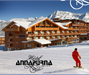 annapurna-courchevel
